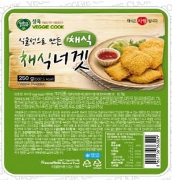 삼육유기농자연식품 채식 너겟 250g 콩으로만든 고기