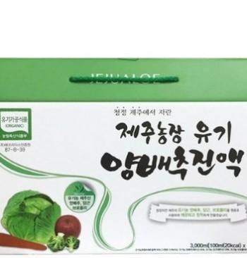 제주농장 유기농 양배추 진액 100ml 30포 1박스